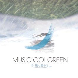 07_風の国から(CD).jpg