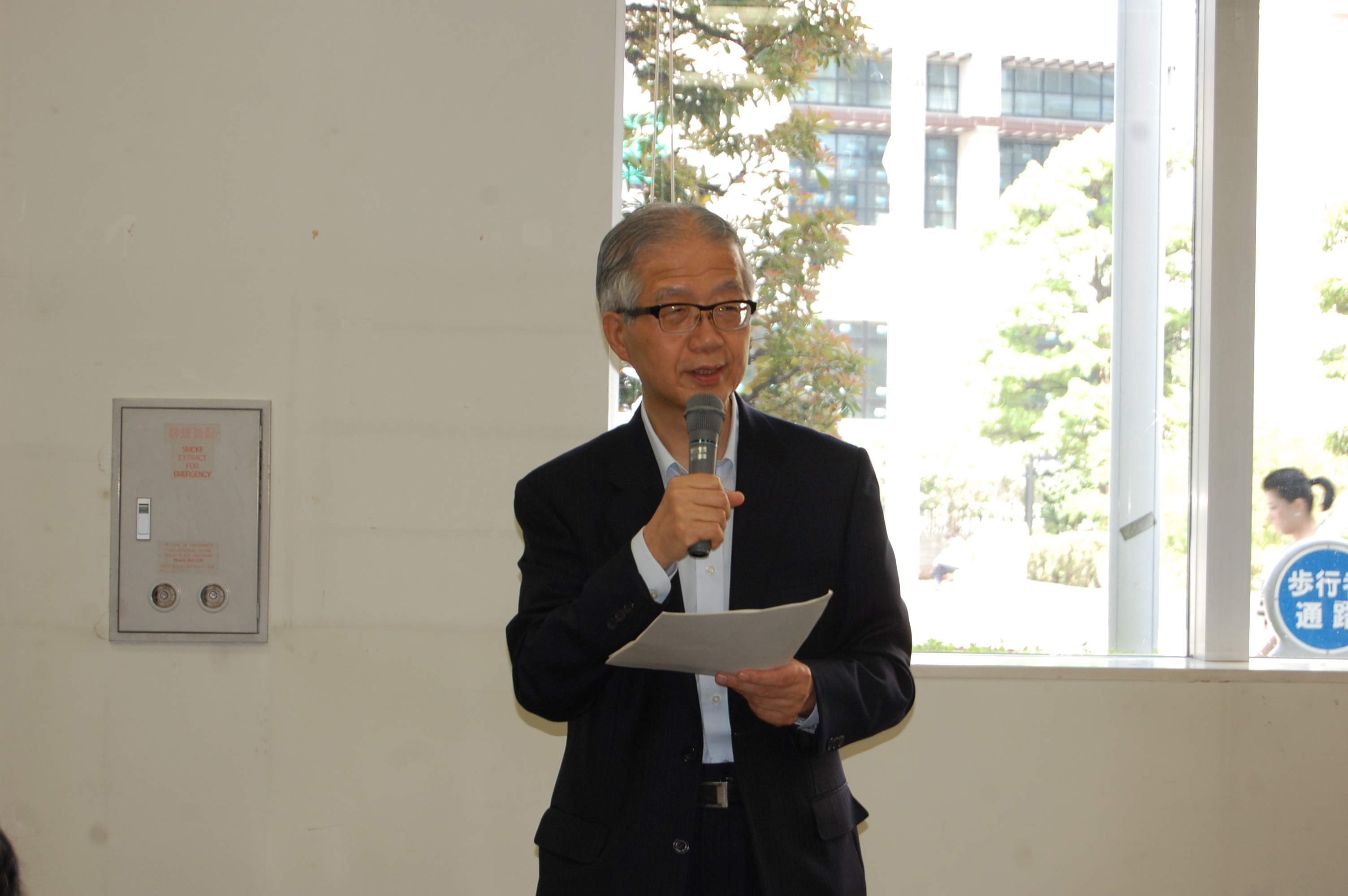 日本エシカル推進協議会設立1周年記念総会 開催結果記録