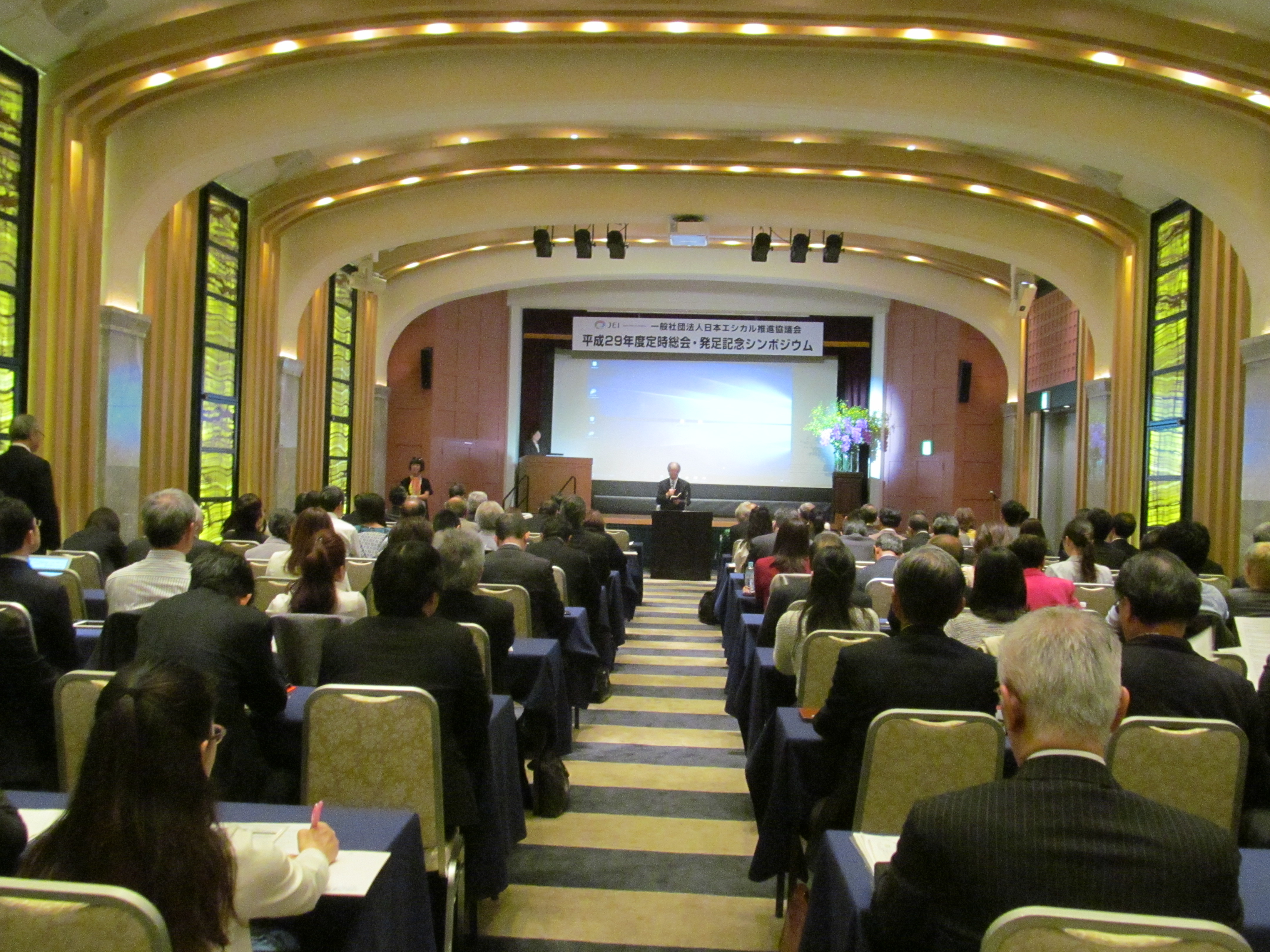 JEI 法人化記念シンポジウム開催 「エシカル基準」策定も